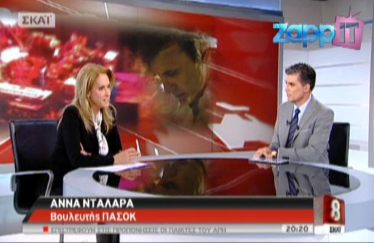 H Άννα Νταλάρα στο «ΣΚΑΙ στις 8» με το Νίκο Ευαγγελάτο! | Newsit.gr
