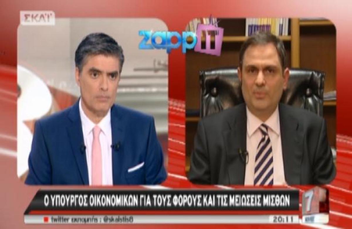 Ο Υπουργός Οικονομικών, Φ. Σαχινίδης στο «ΣΚΑΙ στις 7» με τον Ν. Ευαγγελάτο! | Newsit.gr