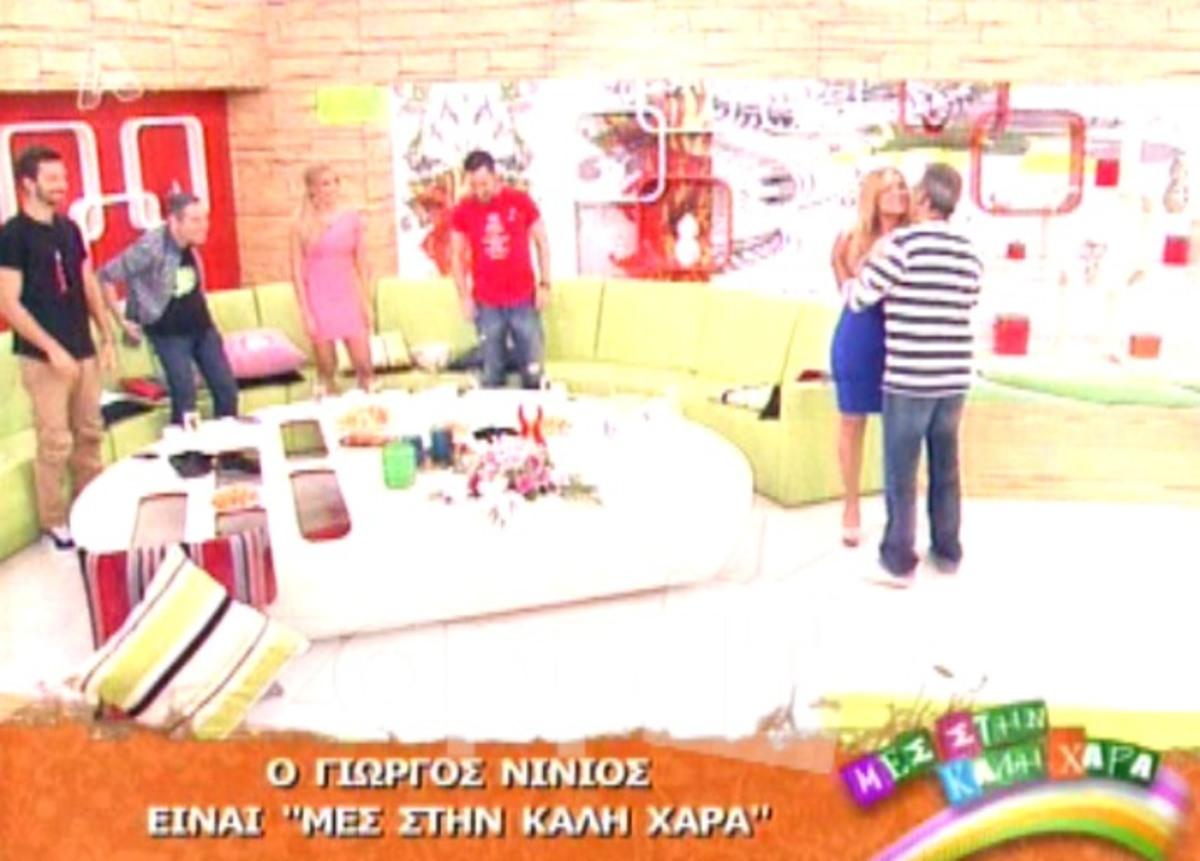 Η Ναταλία Γερμανού υποδέχτηκε στην εκπομπή της τον Γιώργο Νινιό! | Newsit.gr