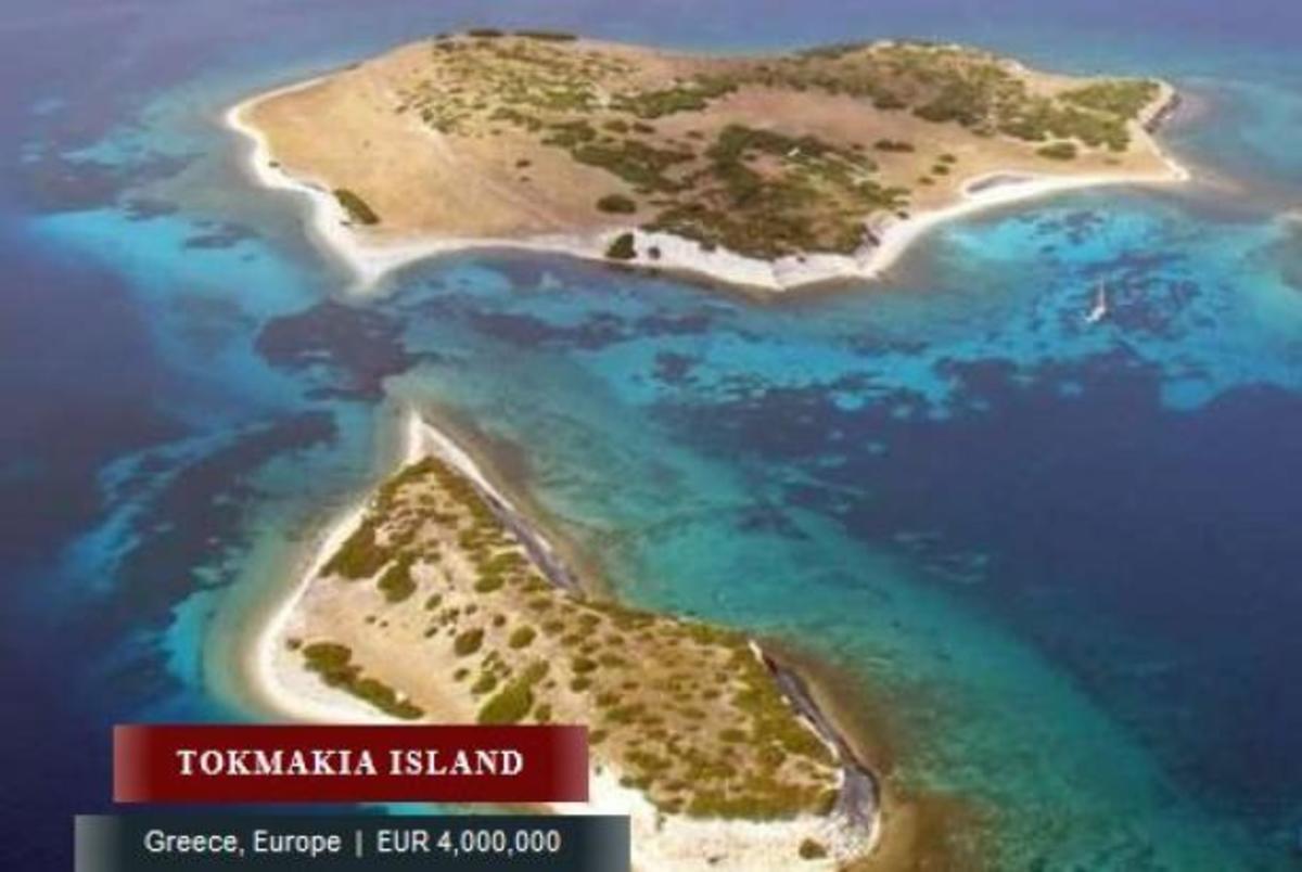 Αγγελία πώλησης για τα νησιά Τοκμάκια της Λέσβου! | Newsit.gr
