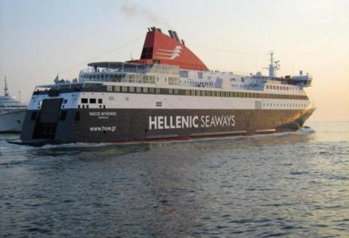 Η… κατάρα του «Νήσος Χίος»! Τραυματίστηκε πυροσβέστης! | Newsit.gr