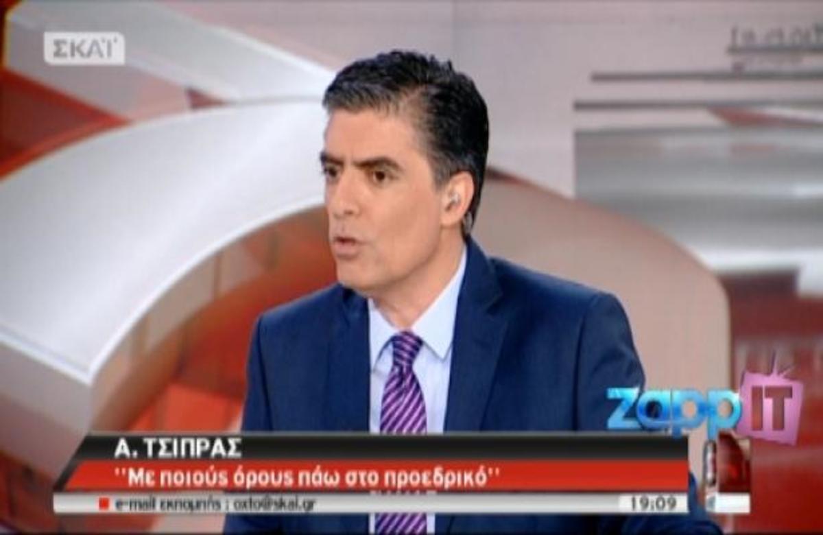 Τα σενάρια επιστροφής στην δραχμή στον ΣΚΑΙ με τον Ν. Ευαγγελάτο | Newsit.gr