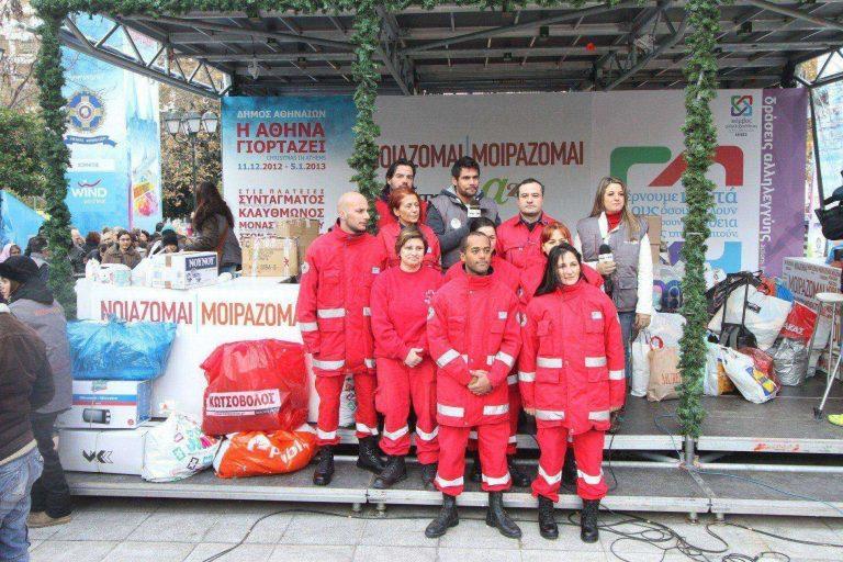 Ξεκινά η διανομή στις οικογένειες που έχουν ανάγκη! | Newsit.gr