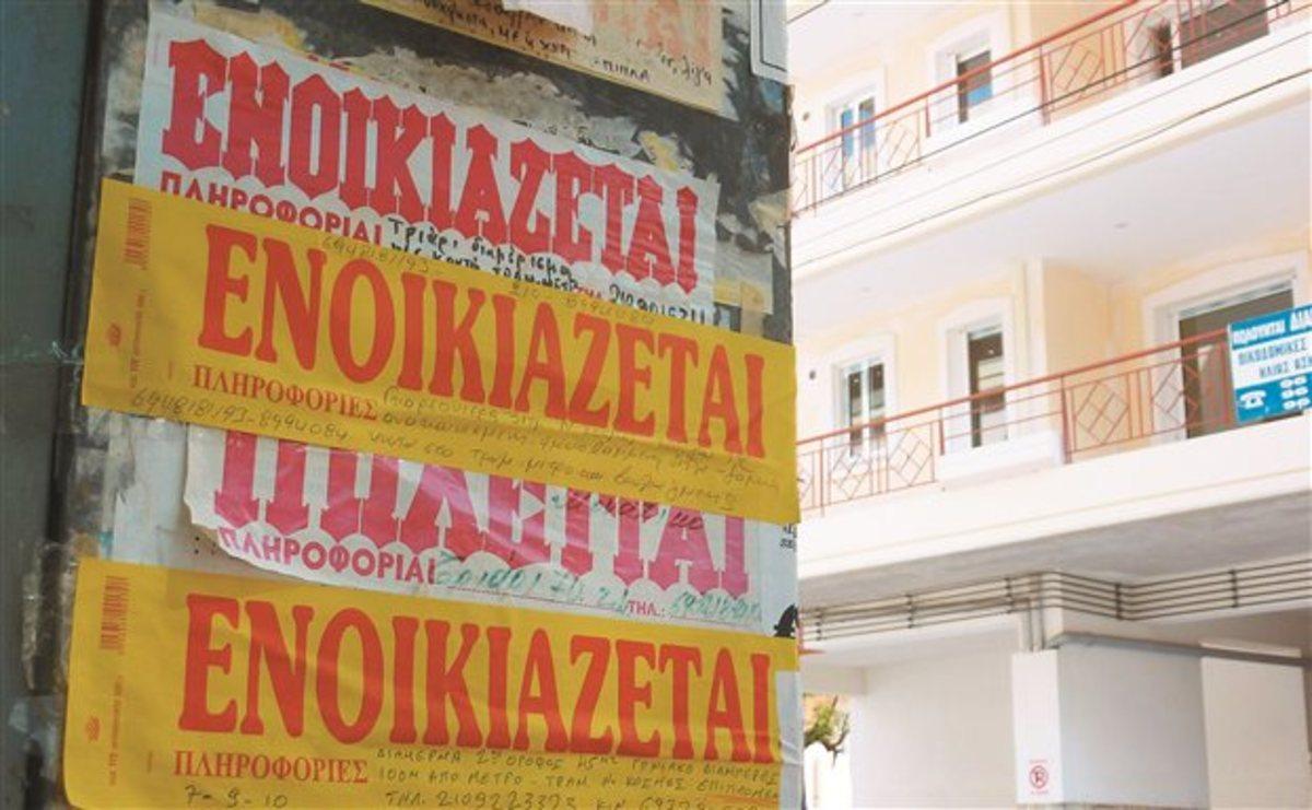 Θεσσαλονίκη: Νοίκιαζε… ξένα σπίτια! | Newsit.gr