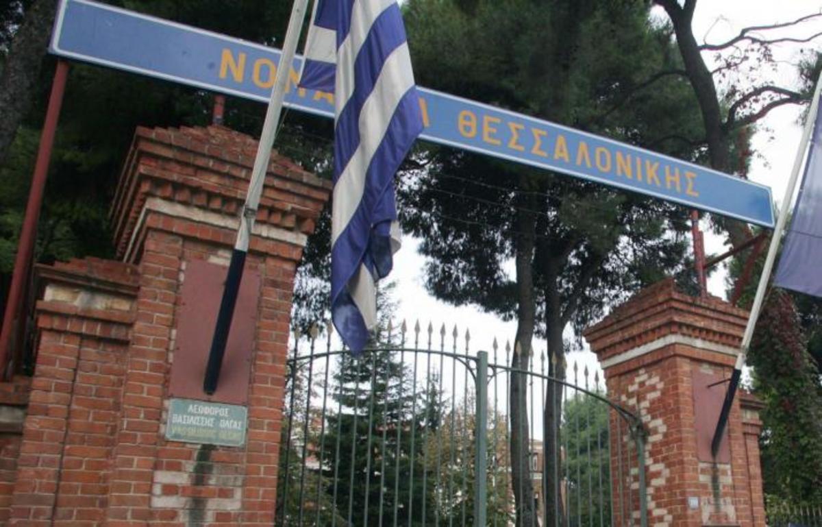 Θεσσαλονίκη: Για υπερκοστολόγηση έργου παραπέμπονται σε δίκη 28 στελέχη της πρώην Νομαρχίας   Newsit.gr