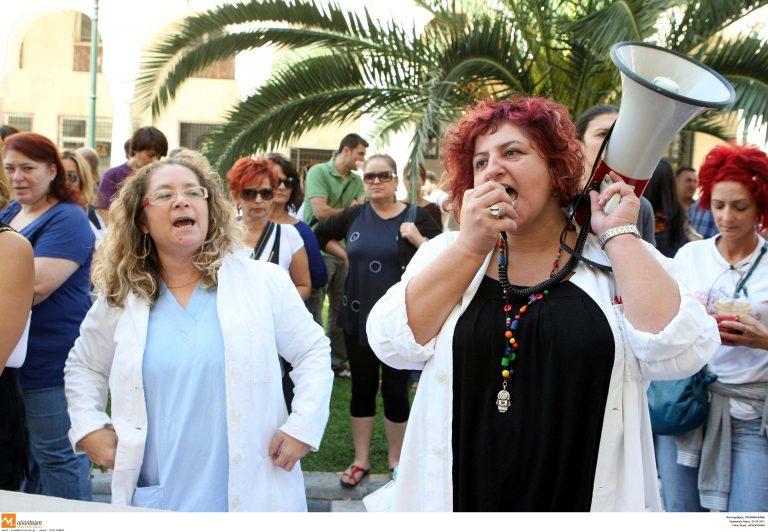 Ποιοι εξαιρούνται από την εφεδρεία στα Νοσοκομεία – Όλη η εγκύκλιος | Newsit.gr