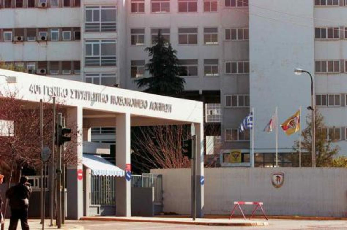 Καταραμένη μέρα! Στρατιωτικός γιατρός παρέσυρε και σκότωσε ποδηλάτη | Newsit.gr