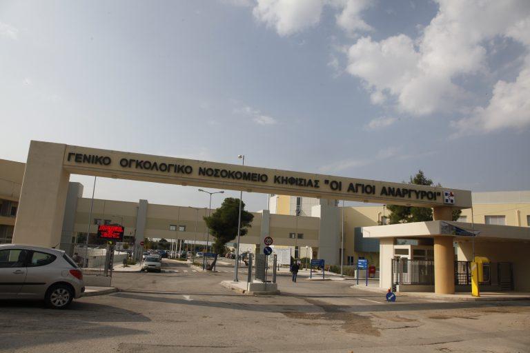 Νοσοκομείο και υπουργείο Υγείας δείχνουν την ΕΛ.ΑΣ για τον φρουρό σε άρρωστη γυναίκα χωρίς χαρτιά | Newsit.gr