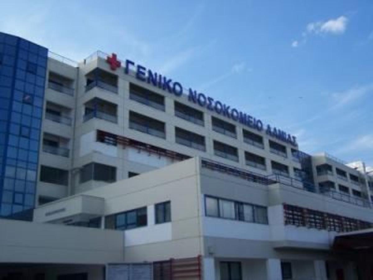 Ταλαιπωρία ασθενών για μια θέση πάρκινγκ στο Νοσοκομείο Λαμίας | Newsit.gr