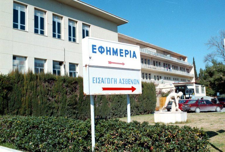 Καλαμάτα: Εγχείρησαν γυναίκα σε λάθος πόδι και πέθανε | Newsit.gr