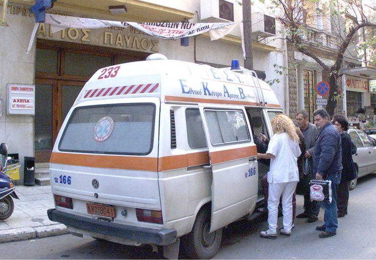 Ημαθία: Δίχρονη τραυματίστηκε από όπλο την ώρα που έπαιζε στην αυλή του σπιτιού της | Newsit.gr