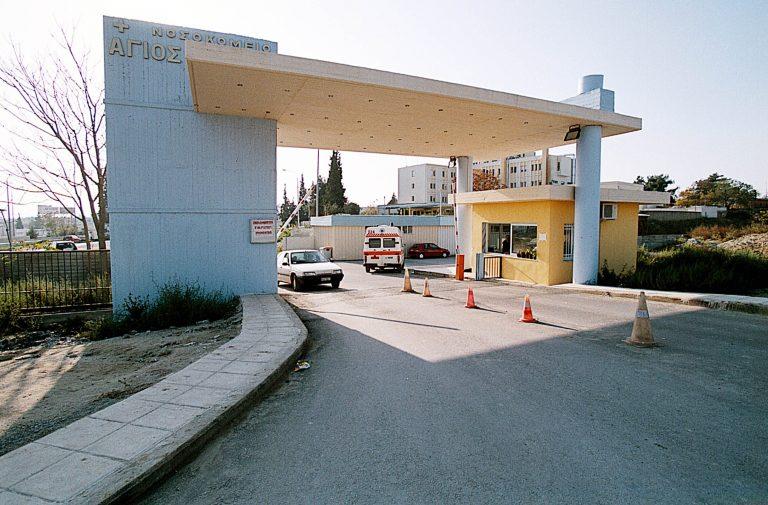 Θεσσαλονίκη: Ο θάνατος της έστησε καρτέρι λίγα μέτρα από το νοσοκομείο   Newsit.gr