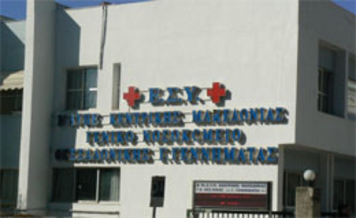 Έκλεισαν σχολεία στα Χανιά λόγω γρίπης | Newsit.gr