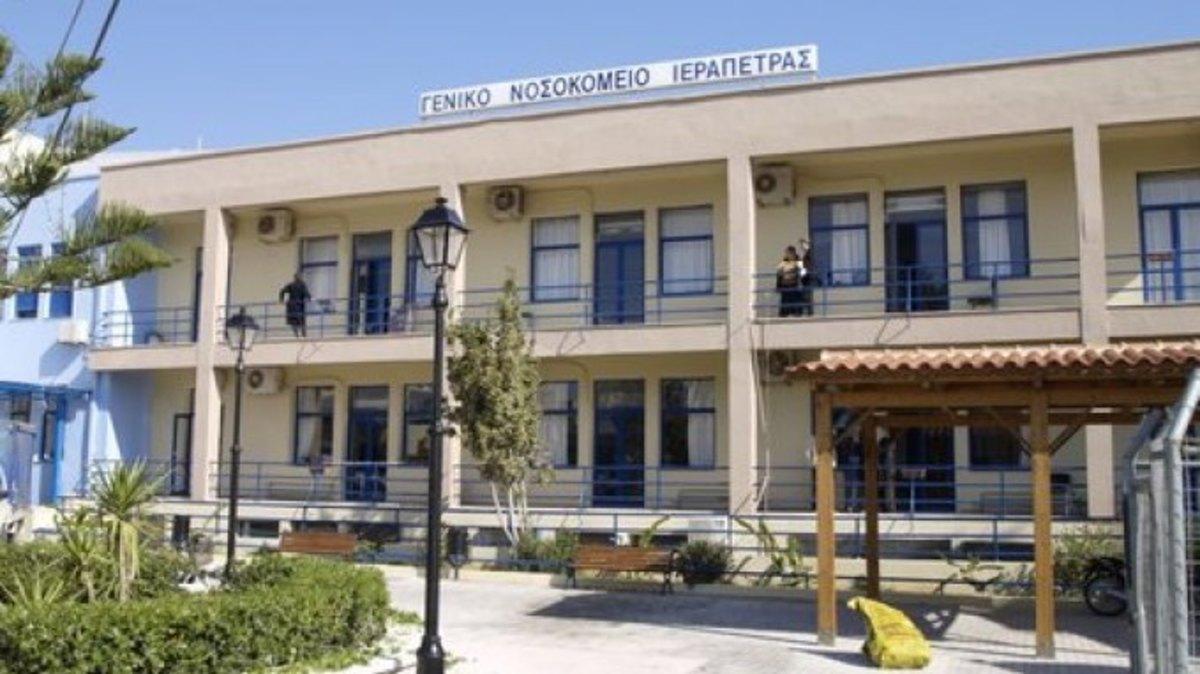 Ιεράπετρα: Ο διοικητής δημόσιου νοσοκομείου προειδοποιεί – »Θα πεινάσουν οι ασθενείς»! | Newsit.gr