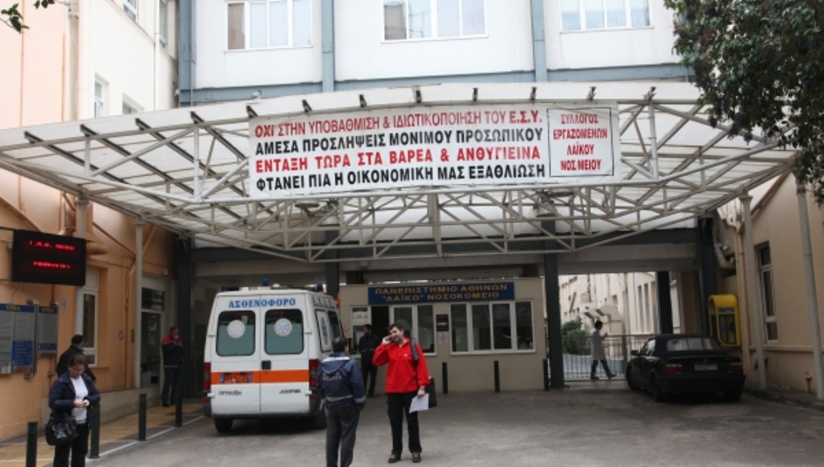 Γερμανοί τώρα και στα νοσοκομεία! Απίστευτο: Άρχισαν οι έκτακτοι έλεγχοι και οι επισκέψεις στο ΕΣΥ | Newsit.gr