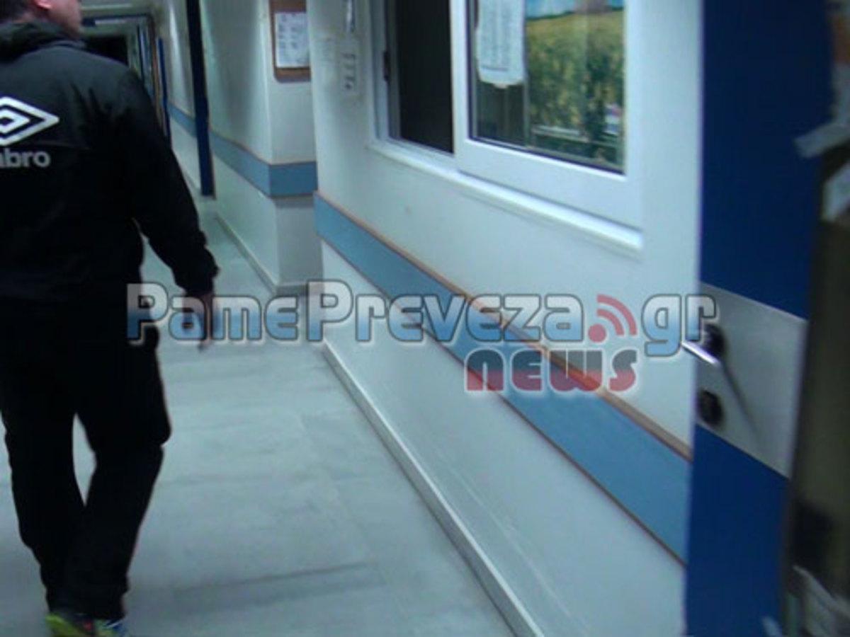 Πρέβεζα: Αγανακτισμένος πατέρας ψάχνει γιατρό στο νοσοκομείο – Δείτε το βίντεο!   Newsit.gr