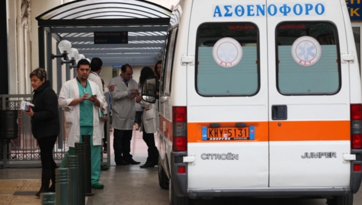 Οι πρώτες …τιμωρίες για επισχέσεις στο ΕΣΥ! Ποιο μεγάλο νοσοκομείο κόβει αποδοχές; | Newsit.gr