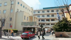 """Συνελήφθησαν μέλη της διεθνούς σπείρας που """"έγδυνε"""" δημόσια νοσοκομεία – Εκδίδονται στην Ελλάδα"""