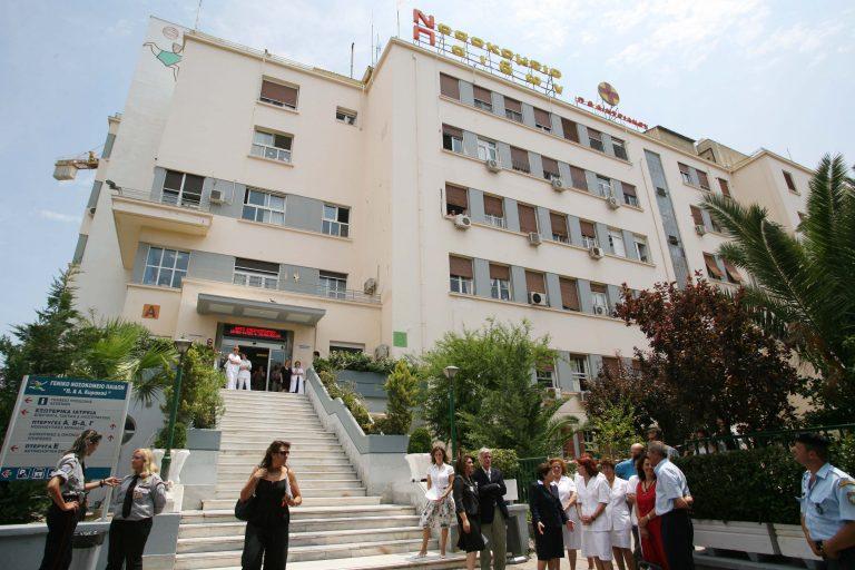 Άνιση μάχη για να ξαναδεί το φως της η 11χρονη   Newsit.gr