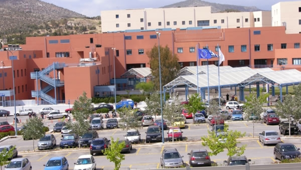 Λουκέτο και στην Καρδιοχειρουργική Κλινική του «ΑΤΤΙΚΟΝ»! | Newsit.gr