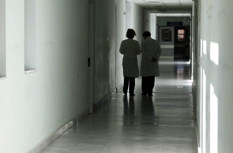 Το μνημόνιο κλείνει και το Νοσοκομείο Πτολεμαΐδας; | Newsit.gr