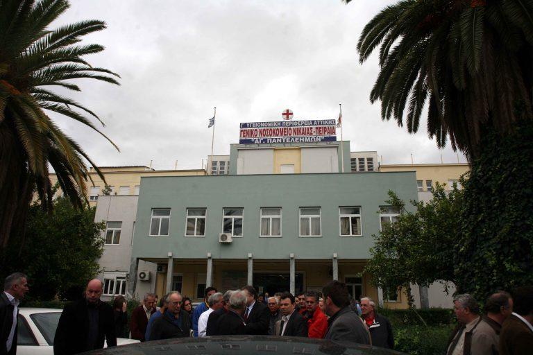 Απίστευτο: Το …βρώμικο Νοσοκομείο Νίκαιας! Χωρίς καθαριότητα από σήμερα   Newsit.gr