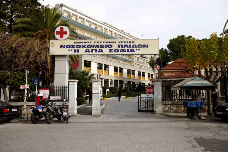 Γιατροί προς υπουργό: «Πεθαίνουν παιδιά! Ανοίξτε το καρδιοχειρουργικό του Αγία Σοφία» | Newsit.gr