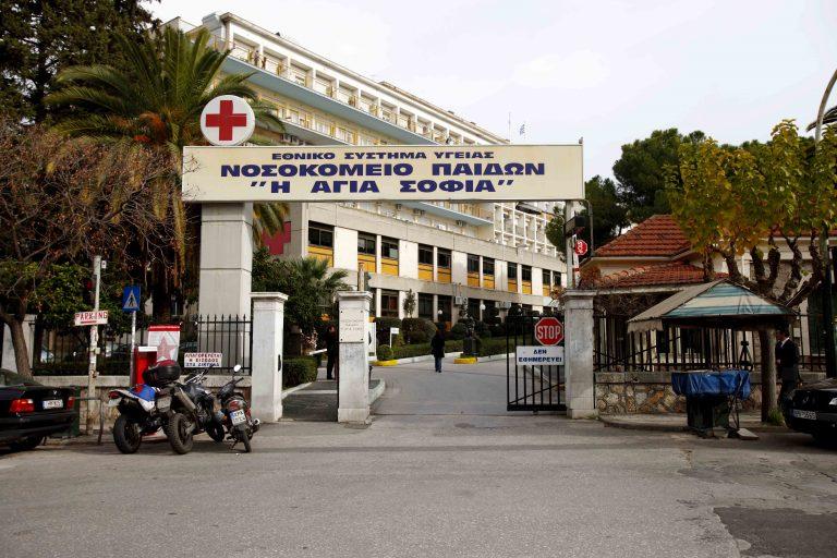 «Κινδυνεύουν βρέφη. Κλειστό για 7 μήνες το καρδιοχειρουργικό του Αγία Σοφία»!   Newsit.gr