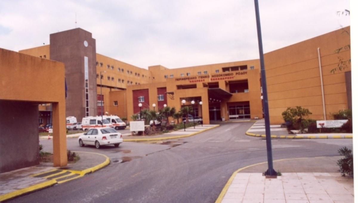 Το πρώτο λουκέτο σε δημόσιο νοσοκομείο! | Newsit.gr