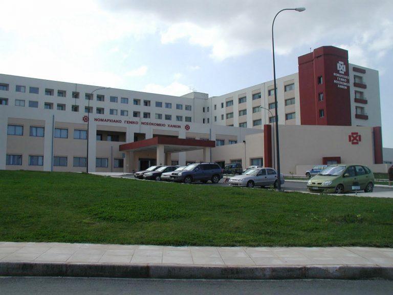 Χανιά: Ελλείψεις προσωπικού στο νοσοκομείο – Τι γίνεται με τους εργαζόμενους του πρώην Ψυχιατρείου; | Newsit.gr