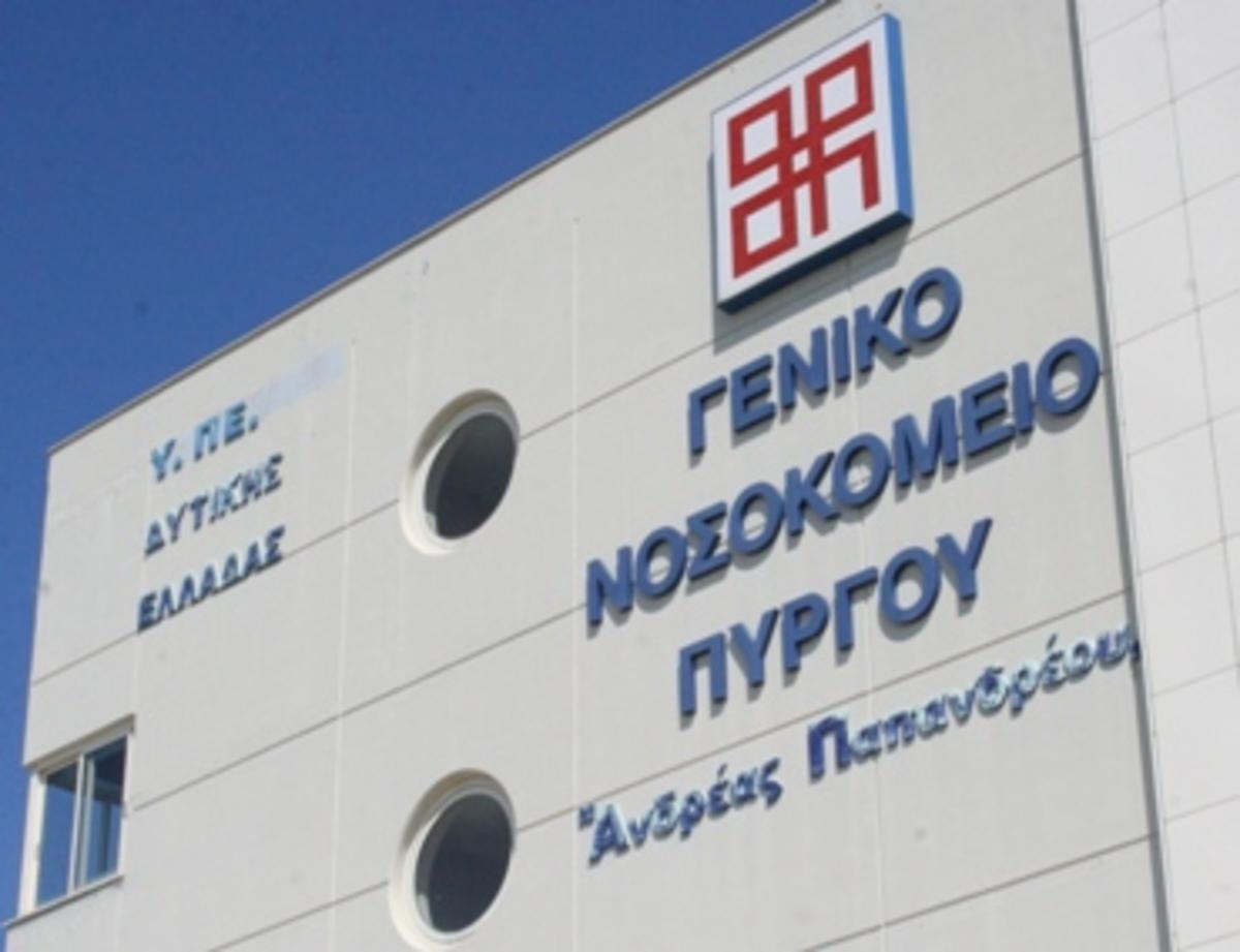 Τον παρέσυρε, τον πήγε στο νοσοκομείο και… εξαφανίστηκε! | Newsit.gr