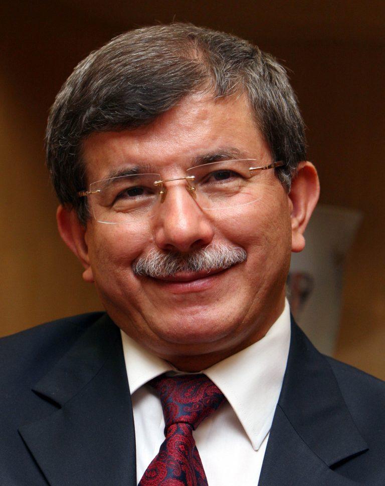Διάσκεψη για το Αφγανιστάν στην Τουρκία | Newsit.gr