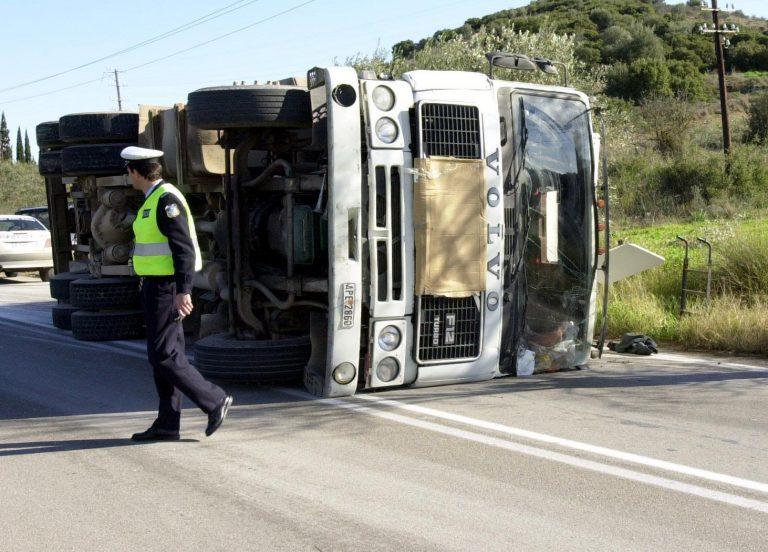 Κανονικά η κυκλοφορία στο δρόμο Βέροιας – Αγίου Αθανασίου | Newsit.gr