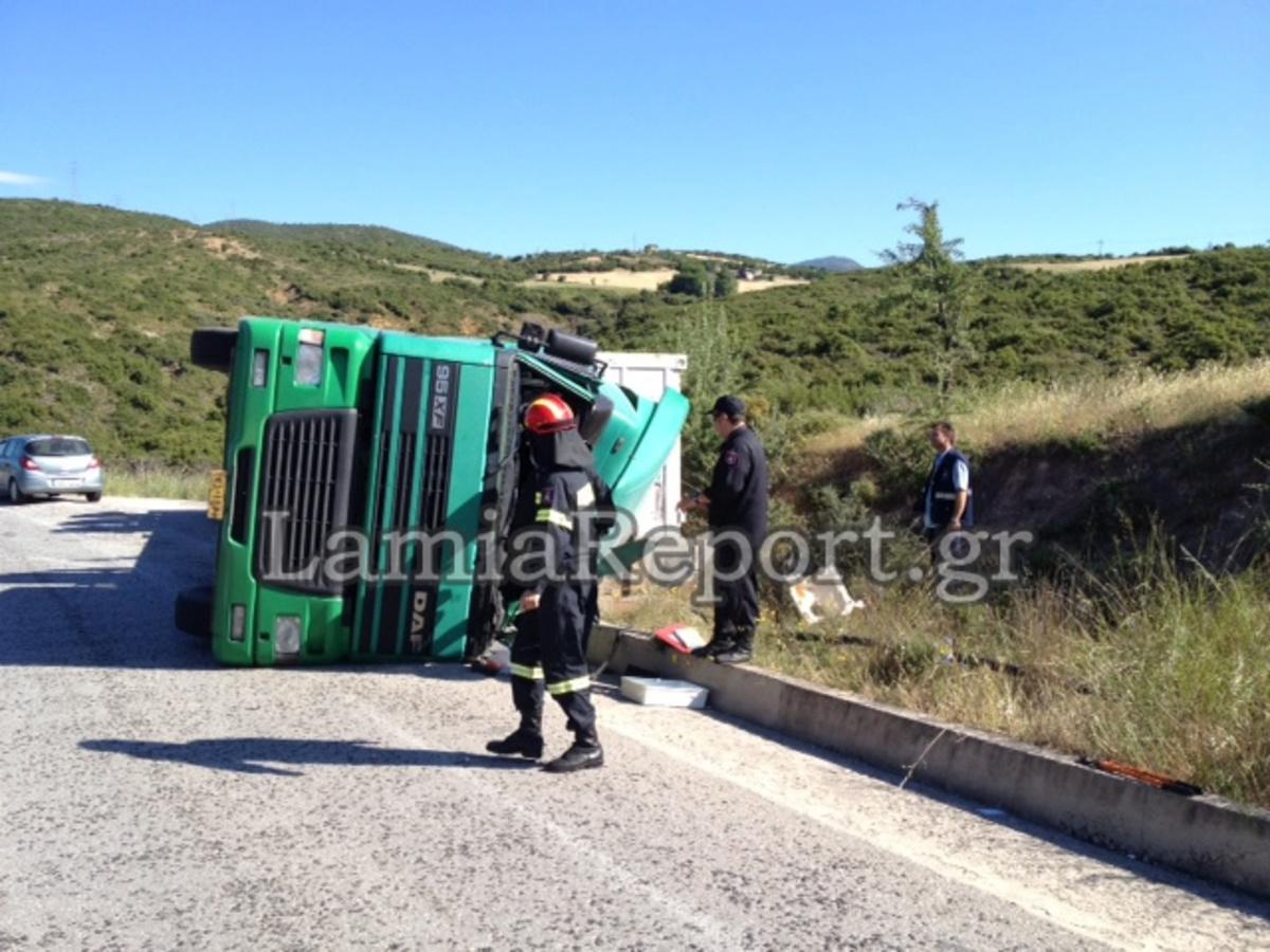 Φθιώτιδα: Δίπλωσε νταλίκα έξω από τη Λαμία – Δείτε φωτογραφίες!   Newsit.gr