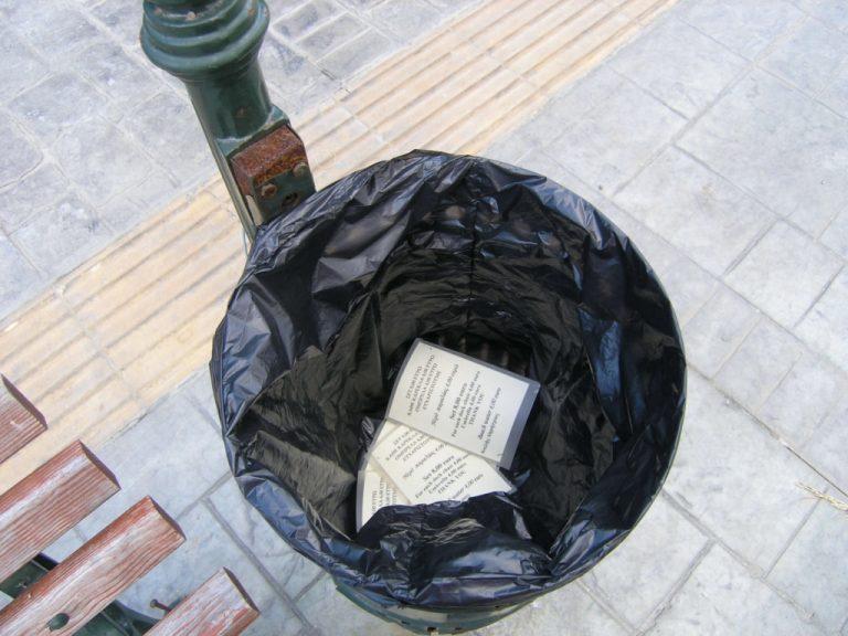 ΘΕΜΑ NEWSIT: Οι καταγγελίες σας απέδωσαν – Επανόρθωσε ο επιχειρηματίας που πωλούσε 4 ευρώ το μπουκαλάκι το νερό   Newsit.gr