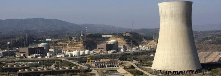Δεν δέχεται έλεγχο για πυρηνικά η Συρία | Newsit.gr
