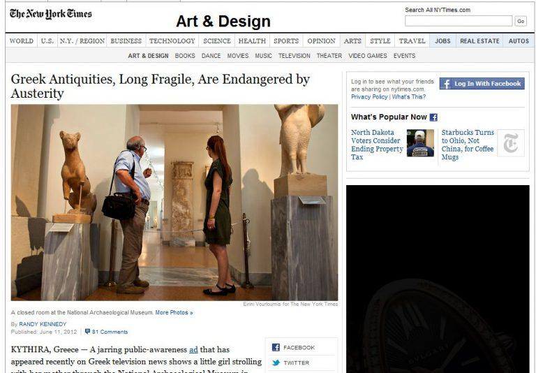 NY Times: Κλέβουν αρχαία λόγω οικονομικής κρίσης στην Ελλάδα | Newsit.gr