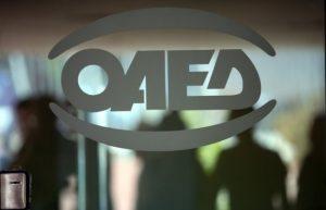 ΟΑΕΔ – Ποιοί δικαιούνται το εποχικό επίδομα 2016