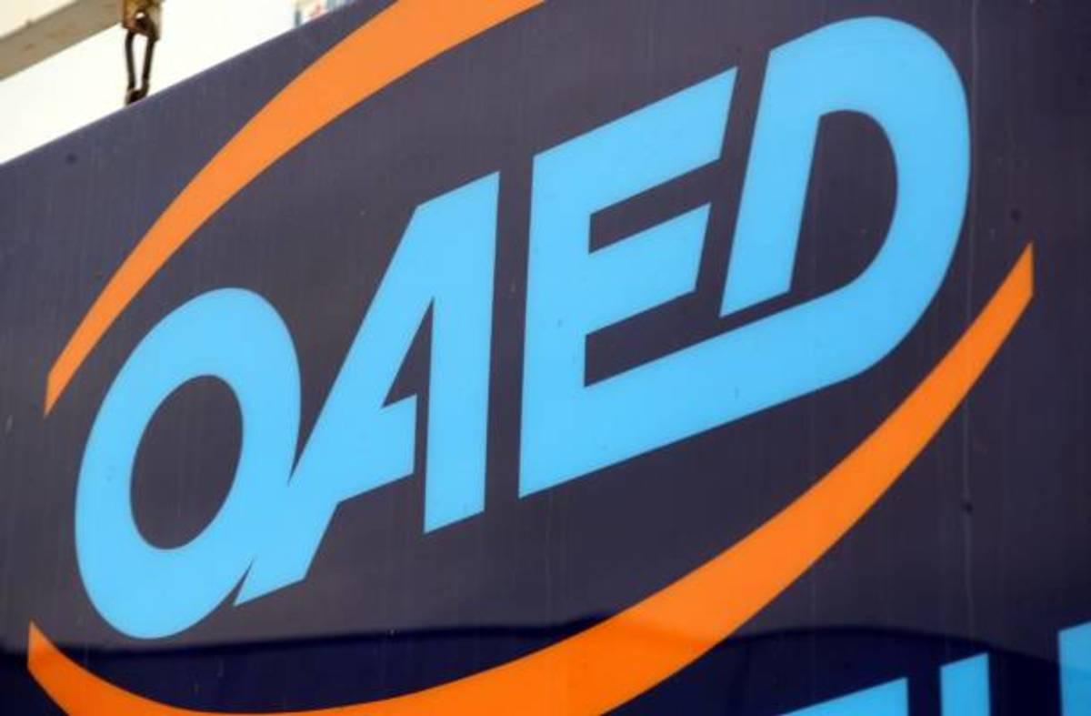 """""""Νέο"""" ΟΑΕΔ ζητούν οι κοινωνικοί εταίροι   Newsit.gr"""