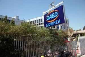 Απάντηση ΟΑΕΔ σε δημοσιεύματα: Υποχρεούται να μεταφέρει τα πλεονασματικά διαθέσιμα κεφάλαιά του στην ΤτΕ