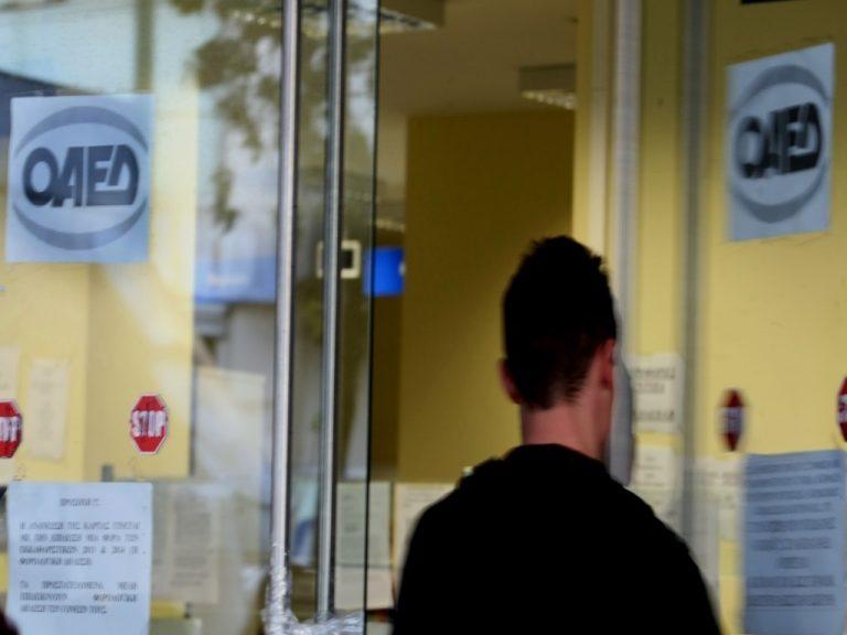 ΟΑΕΔ: O πίνακας κατάταξης Ανέργων για 6.339 θέσεις πλήρους απασχόλησης | Newsit.gr