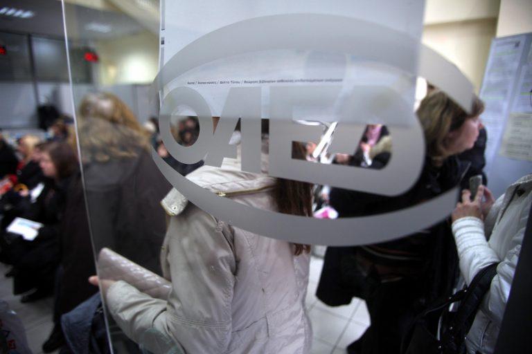 Πάνω από 1 εκατομμύριο χωρίς δουλειά! – 26% η ανεργία τον Σεπτέμβριο | Newsit.gr