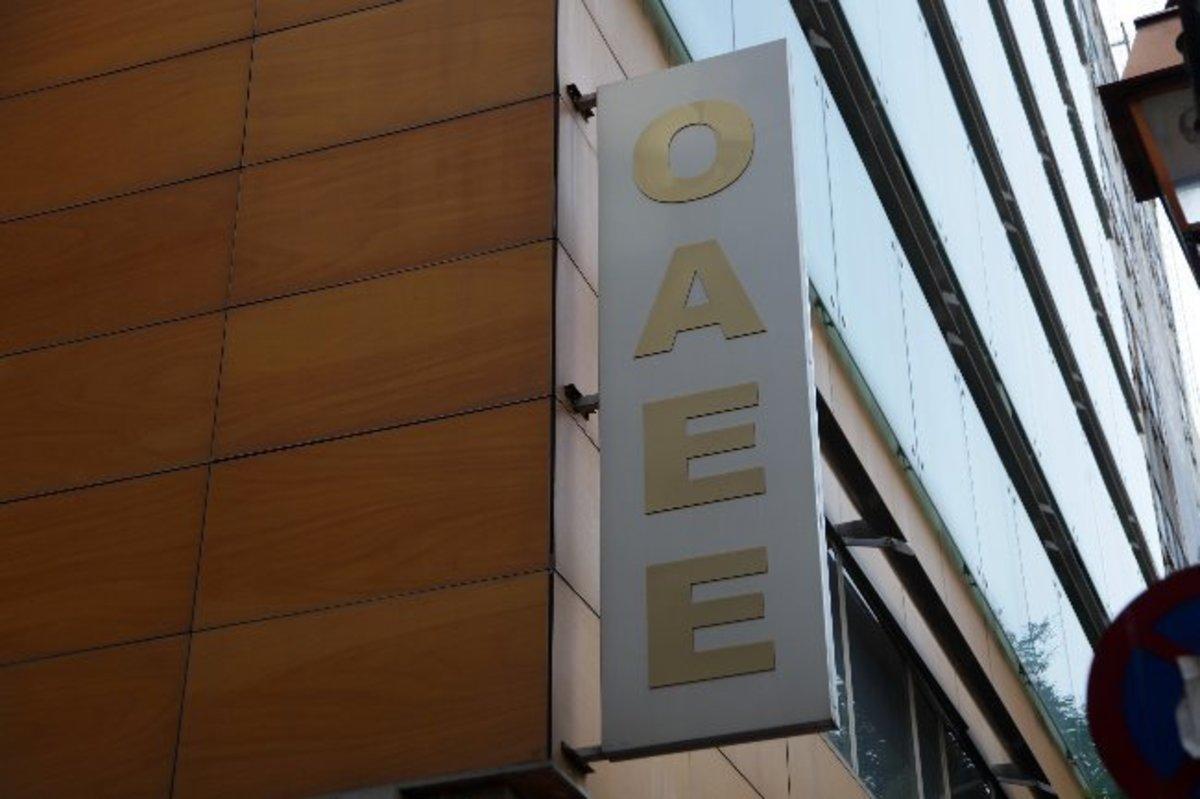 ΟΑΕΕ, ΙΚΑ, ΟΓΑ – Δείτε τα ένσημά σας στο www.atlas.gov.gr | Newsit.gr