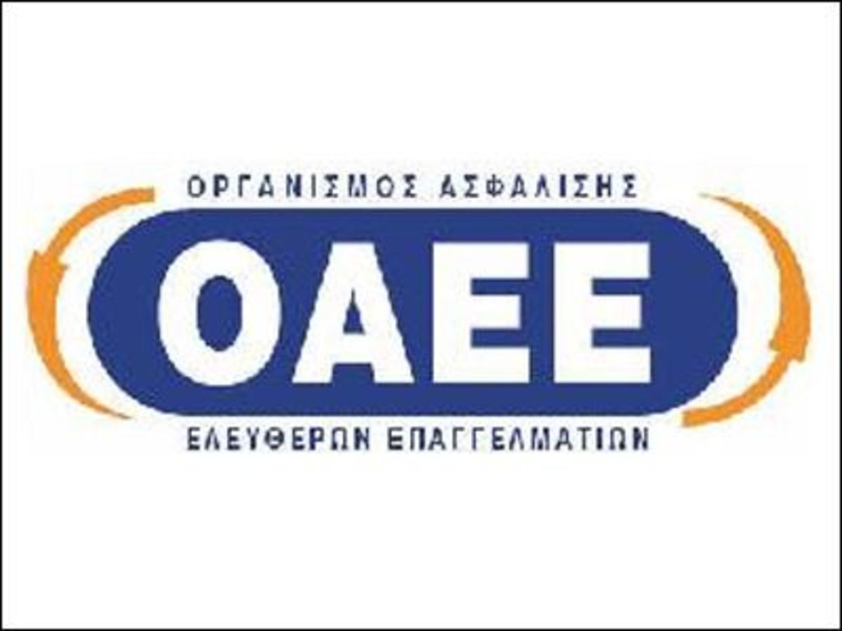 Από τον ΟΑΕΕ αρχίζει η ηλεκτρονική συνταγογράφηση | Newsit.gr