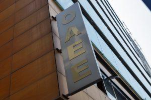 100 δόσεις – ΟΑΕΕ: Ανακοινώθηκε επίσημα η νεα ρύθμιση! Όλα όσα προβλέπει