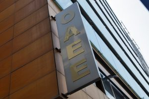 100 δόσεις: Δεύτερη ευκαιρία για ρύθμιση δίνει ο ΟΑΕΕ στα κρυφά!