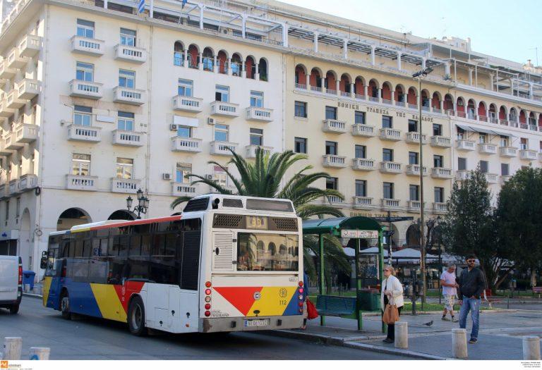 ΟΑΣΘ: Τα τελευταία δρομολόγια για το Μεγάλο Σάββατο | Newsit.gr