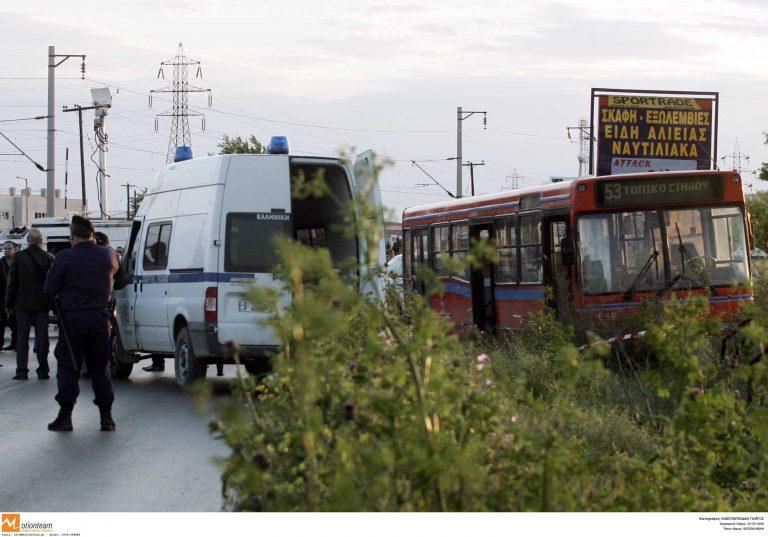 Καραμπόλα με λεωφορείο και δύο ΙΧ στη Θεσσαλονίκη | Newsit.gr