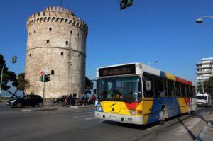 ΟΑΣΘ: 6,4 εκατομμύρια ευρώ μπαίνουν άμεσα στους λογαριασμούς των εργαζομένων