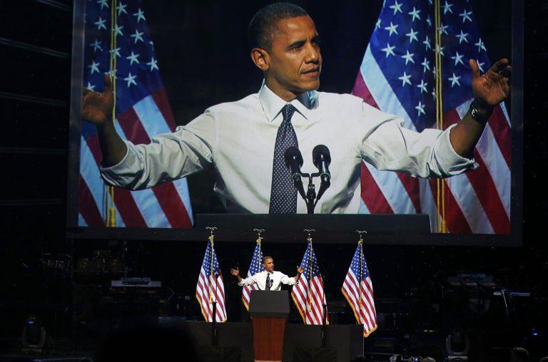 Ομπάμα: Έκανα γκάφες! Αλλά ποιος το θυμάται; | Newsit.gr